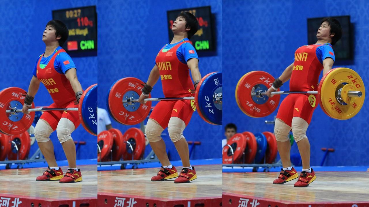 ZHANG CHN 69W