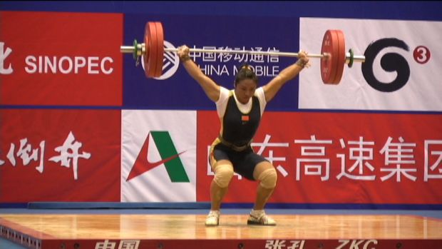 The 2009 Chinese National Games Weightlifting